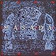 Masada Live NYC 1994