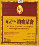 Cheezheng Pain Relieving Plaster (5 plasters, 2.9 in x 3.9 in) - 6 boxes