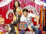 Band Baaja Baaraat (Hindi Movie / Bollywood Film / Indian Cinema DVD)  With 2ND DISC/SPL FEATURES