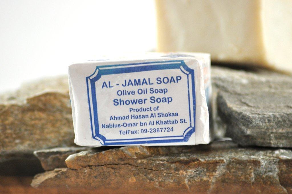Olive Oil Nablus Soap Bar Al Jamal From The Holy Land 4.6 oz 4 Bars