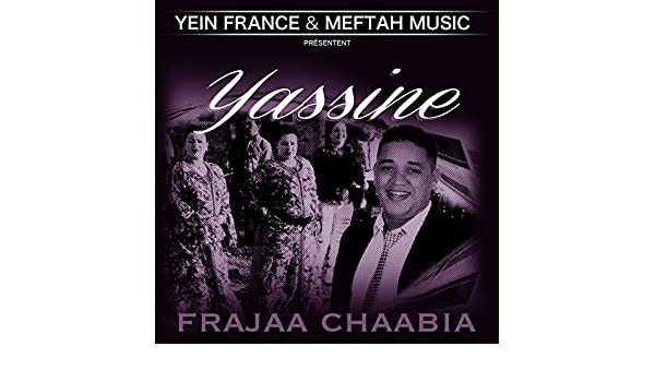 music hobak jabni blil mp3