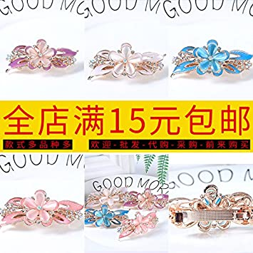 Korean Version Of The Small Fresh Hair Accessories Hairpin Top Folder Spring  Clip Hairpin Bangs Adult