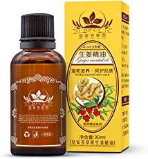 New Plant Lymphatic Drainage Ginger Oils, 100% Pure Natural Spa Massage Ginger Oil, 30ml