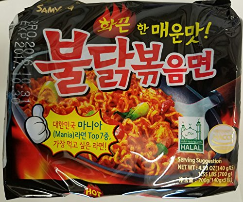 Price comparison product image Samyang Ramen / Spicy Chicken Roasted Noodles 140g (Pack of 5)