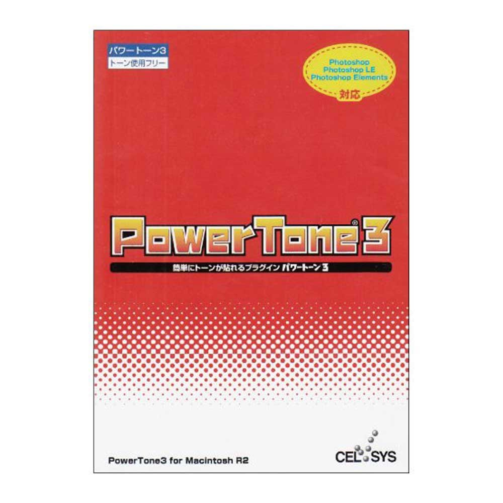 セルシス POWER TONE 3 R2 for Macintosh B0031Q8IGS Parent