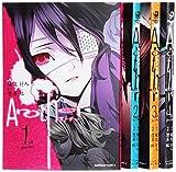 Another, All 4 Volumes Set (Kadokawa Comics Ace) Japanese Edition