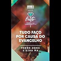 Amazon.com.br Mais Vendidos: Devocionais Cristãs - os mais