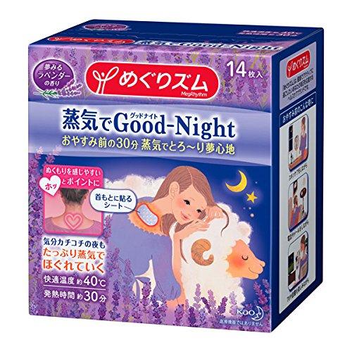 めぐりズム蒸気でGood-Nightラベンダ14P×12個 (計168枚) B01IUSTNY2