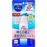 Rohto SKIN AQUA UV Super Moisture Milk Milky-Pink 40ml SPF50 / PA