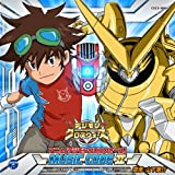 Digimon - Xros Wars Music Code 2 [Japan CD] COCX-36664