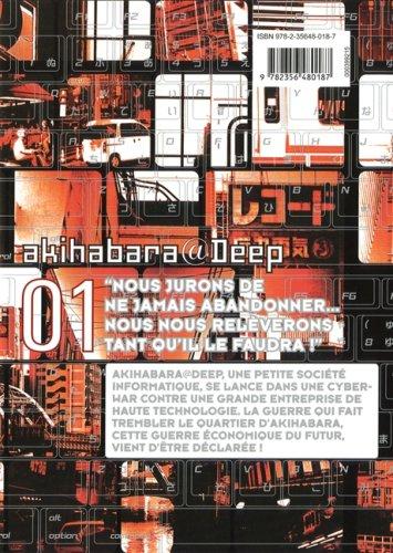 Akihabara@Deep, Tome 1 :