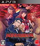 Mato Kurenai Yugekitai - Tokyo Twilight Ghosthunters (Japan Import) [Playstation 3]