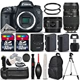 Canon EOS 7D Mark II Digital SLR Camera Body Full HD 1080p + Canon 50mm 1.8 II Lens + Tamron 70-300mm + Battery Grip + Backup Battery. All Original Accessories Included - International Version