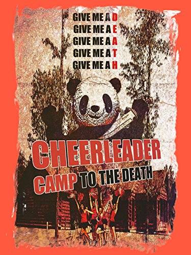 (Cheerleader Camp: To The)