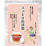 国産 ダイエット茶 ダイエットティー [ 憧れスタイル - スッキリ美活茶 ]スリムの秘密 (ルイボス, プーアール, サラシア, 桑の葉) ティーバッグ (3g×24袋)
