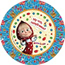 Amazon.com: 6PSC placa infantil fiesta de día festivo ...
