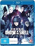 Ghost in the Shell: New Movie [Blu-ray] [Import]