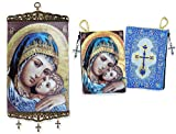 Cloth Tapestry Rosary Zipper Close Pouch Keepsake Holder Religious Gift Sweet Kissing Madonna & Child Icon Banner Wall Hanging Decor