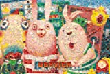 Usavich 1000 piece mosaic prison Days 31-365 (japan import) by Beverly