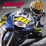 Off MotoGP Season Review 2008 by Julian Ryder (2009-08-01)