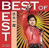 Best of Best Mizuki Ichiro