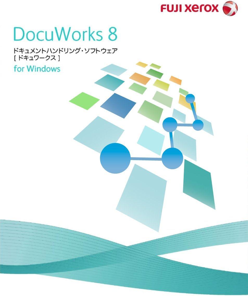 DocuWorks8日本語版/5ライセンス基本パッケージ