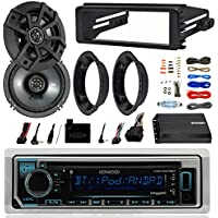 Kenwood KMRD372BT Stereo Bluetooth Receiver W/ Dash Kit Bundle Combo With 2x Kicker 6.5 Speakers W/ Adapter Brackets + Handle Bar Control For 98-2013 Harley Motorcycle + 200 Watt Amp With Install Kit