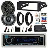 """Kenwood KMRD372BT Stereo Bluetooth Receiver W/ Dash Kit Bundle Combo With 2x Kicker 6.5"""" Speakers W/ Adapter Brackets + Handle Bar Control For 98-2013 Harley Motorcycle + 200 Watt Amp With Install Kit"""