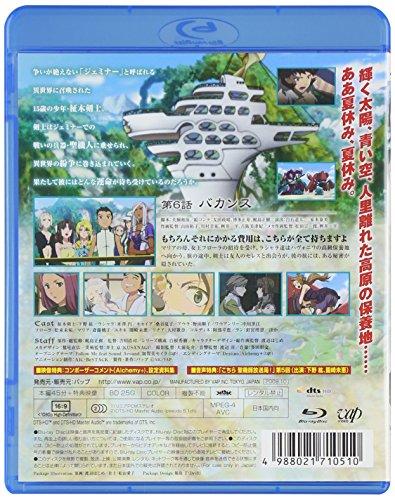 Isekai no Seikishi Monogatari 6 [Blu-ray]