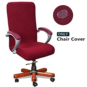 WOMACO Waterproof Office Chair Cover, Jacquard Computer Office Chair Covers Water-Repellent Universal Boss Chair Covers Modern Simplism Style High Back Chair Slipcover (Wine Red, Large)