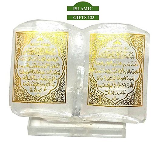 Islamic Wedding Gifts Uk: Islamic Crystal Holy Quran Pages 2-6-12 Packs آيتول الكرسي