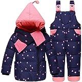 【YW】ベビーコート・ジャンパー 児童羽毛ジャケットセット服とズボンが 男女赤ちゃんまだら羽毛ジャケット (100cm, 蔵靑色)