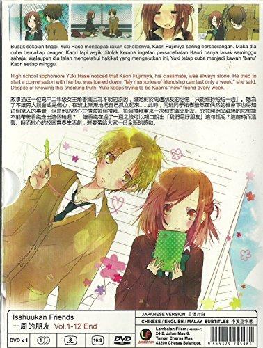ISSHUUKAN FRIENDS - COMPLETE TV SERIES DVD BOX SET ( 1-12 EPISODES )