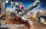 Bandai Hobby HG Gundam Barbatos Lupus 'Gundam IBO' Building Kit (1/144 Scale)