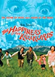 The Happiness of the Katakuris cover.