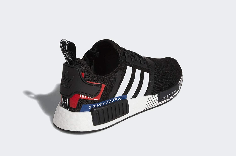 adidas NMD_r1 Mens Ef1734 Black Size: 6