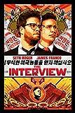 "buyartforless Framed "" The Interview James Franco And Seth Rogan"" Movie Art Print poster, 18"" X 12"""