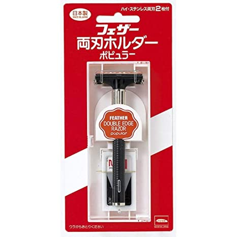 Feather Double Edge Razor Popular With 2 Feather Blades- Made In Japan Men's Manual Razors at amazon