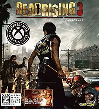 Amazon | Dead Rising 3 (Greate...
