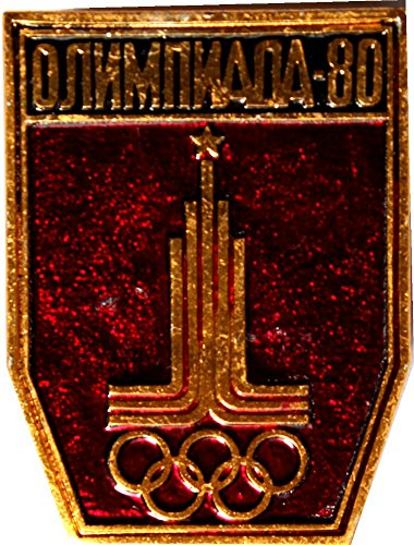 Russian 1980 Moscow Olympic Game pin -Red (Olympic 1980 Games Moscow)