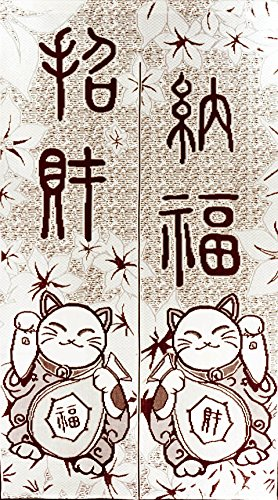 Wealth and Fortune Cat Design Chinese Characters Japanese Noren Door Curtain Lucky and Fortune Cats Doorway Curtain (Brown)