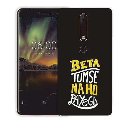 Ezellohub **Beta Tumse Na Ho Payega** Printed Hard Back: Amazon in