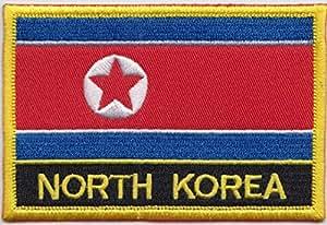 Corea del Norte Bandera de país parche bordado Blazer Badge