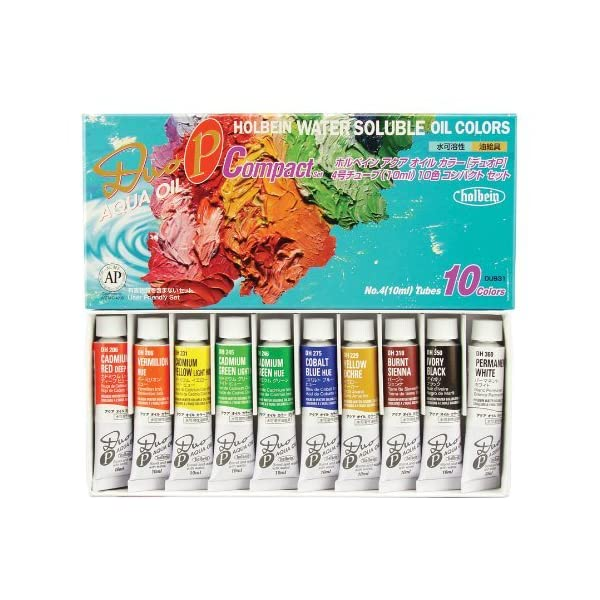 Holbein-Duo-Aqua-Oil-Compact-Set-of-10-10ml-tubes