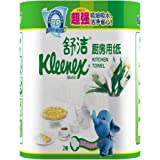 Kleenex舒洁 台湾进口印花 厨房纸巾 2层60张 2卷装