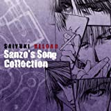 Saiyuki Reload Sanzo's Song Collecti