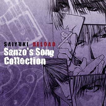 musique saiyuki