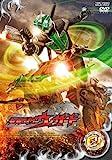 Masked Rider Wizard - Vol.2 (DVD+CARD) [Japan LTD DVD] DSTD-8782