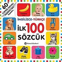 İngilizce - Türkçe İlk 100 Sözcük (Ciltli): 60+ Sürpriz Kapaklı - Kapakları açın, keşfedin