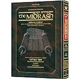 Kleinman Ed Midrash Rabbah: Bamidbar Vol 2 Parshas Naso (b)